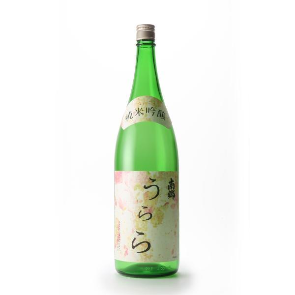 南郷 純米吟醸酒 うらら(1.8L) ふくしまプライド。体感キャンペーン(お酒)|yazawashuzo