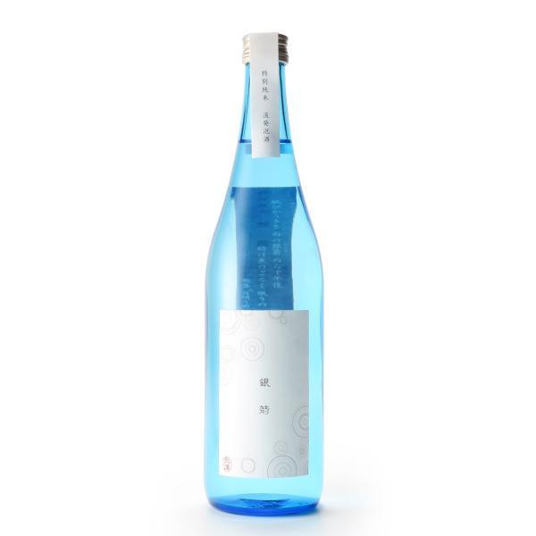 特別純米酒 銀箭(720ml) ふくしまプライド。体感キャンペーン(お酒)|yazawashuzo