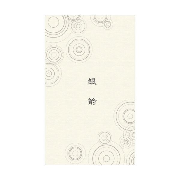特別純米酒 銀箭(720ml) ふくしまプライド。体感キャンペーン(お酒)|yazawashuzo|02