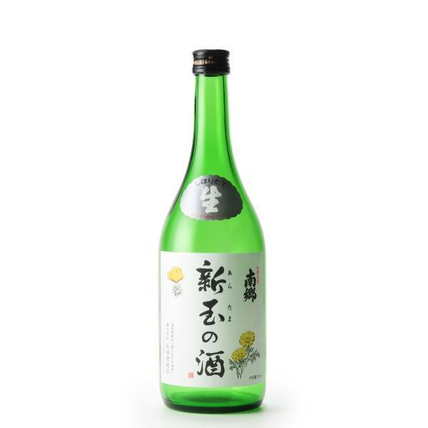 南郷 新玉の酒(720ml)|yazawashuzo