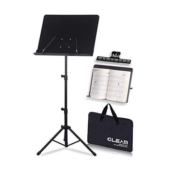 GLEAM譜面台-楽譜スタンドメタルキャリングバッグ付き