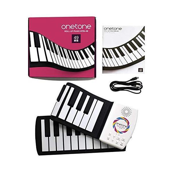 ONETONEワントーンロールピアノ49鍵盤スピーカー内蔵充電池駆動トランスポーズ機能搭載OTR-49(日本語マニュ