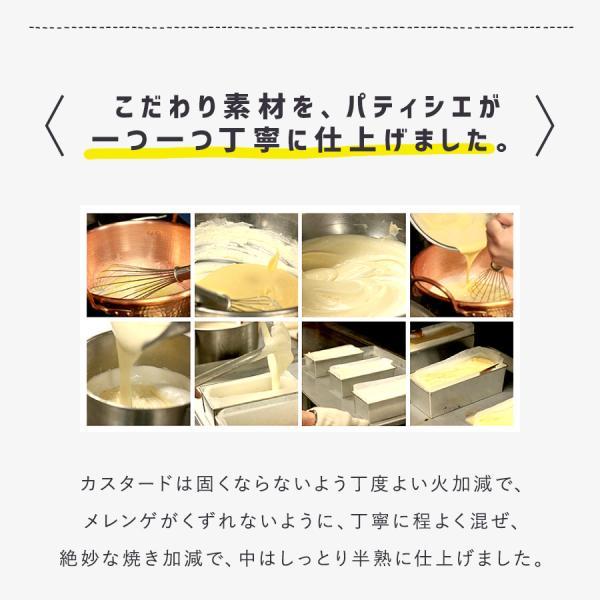 【送料無料】 米粉を使った北海道産クリームチーズのとろける半熟スフレ 内祝 ギフト プレゼント チーズケーキ|ycerise|04