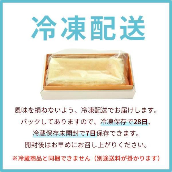 【送料無料】 米粉を使った北海道産クリームチーズのとろける半熟スフレ 内祝 ギフト プレゼント チーズケーキ|ycerise|06