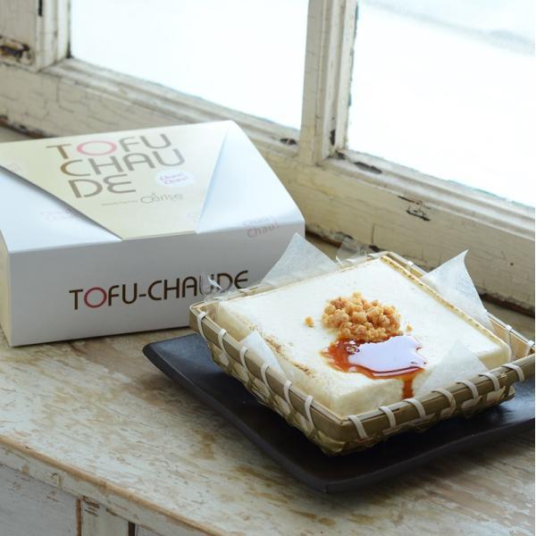 【送料無料】 とろふわトーフチャウデ ギフト プレゼント 北海道産 クリームチーズ 豆腐 チーズケーキ|ycerise|02