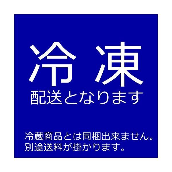 【送料無料】 こくふわ黒胡麻トーフチャウデ  内祝い ギフト プレゼント 北海道産クリームチーズ 豆腐 チーズケーキ 豆腐 |ycerise|05