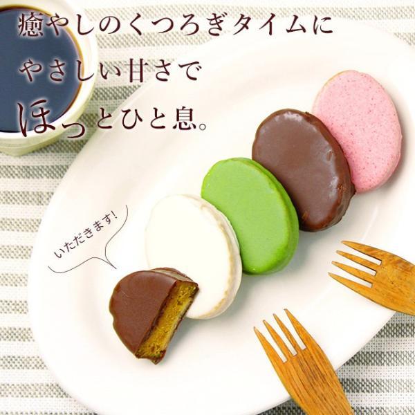 送料無料 『安納芋トリュフ15個入』  種子島純産100%使用 ホワイトデー 本命  内祝い ギフト プレゼント ベルギーチョコ スイートポテ 洋菓子|ycerise|05