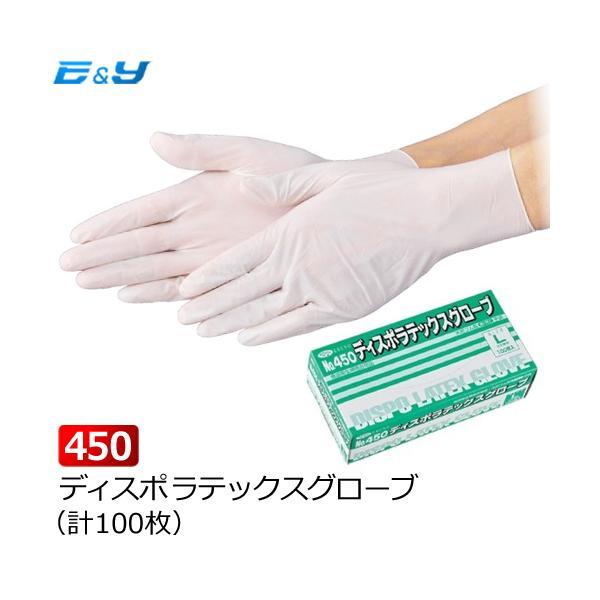 ポイント5倍 ゴム手袋 使い捨て ラテックスグローブ 天然ゴム 粉つき 100枚 No450 SS S M L 業務用 作業用 医療 介護 調理 食品 薄手 エブノ