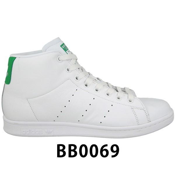 アディダス スタンスミス ミッド スニーカー ハイカット メンズ レディース バスケットシューズ 白 ホワイト オリジナルス adidas STAN SMITH MID BB0069 ads59|yellow|02