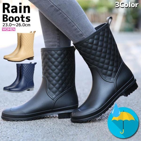 レインブーツレディースレインシューズブーツロング丈防水長靴雨ハンターも販売中 ^bm1022^