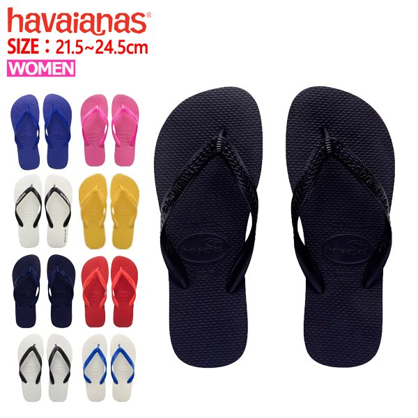 ハワイアナスサンダルラバーサンダルhavaianasTOPトップメンズビーチサンダルレディース^TOP hav8-4 ^(ゆうパ