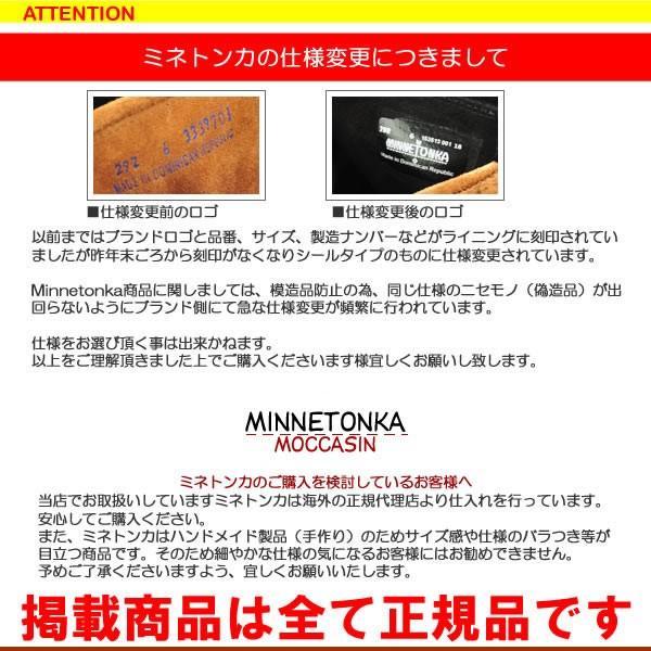 ミネトンカ モカシン キルティ スエード MINNETONKA 【mi16】【0426】|yellow|03