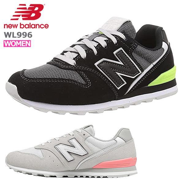 ニューバランス996レディーススニーカーnewbalanceWL996WSWL996QE^ new133-4 ^