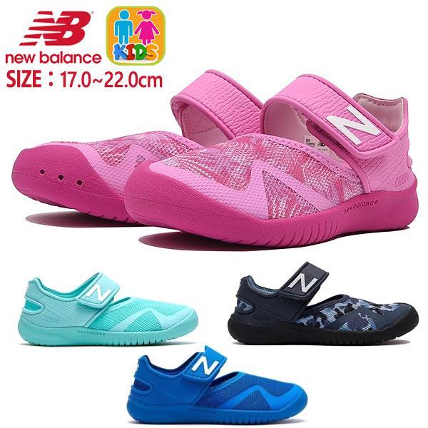 ニューバランス YO 208 new balance シューズ キッズ スニーカー ジュニア 子供 靴 サンダル アクアシューズ ^YO208【new156】^
