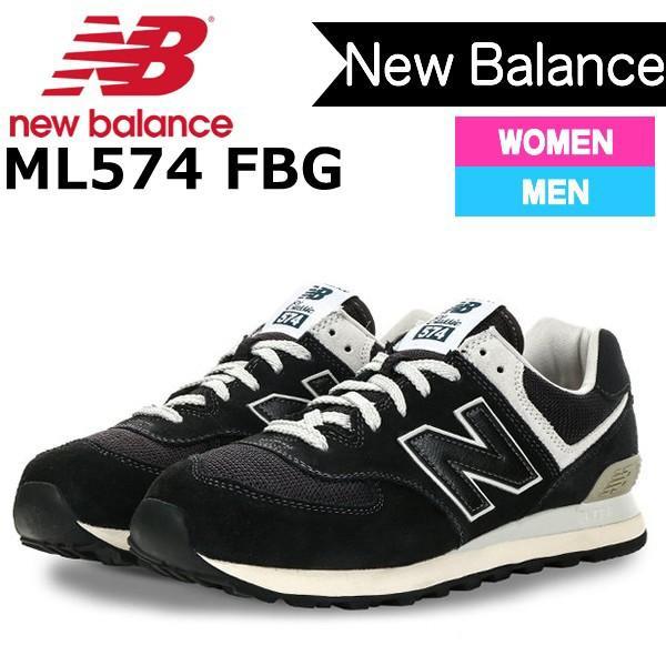 ニューバランス New Balance スニーカー 574 メンズ レディース NEW BALANCE ML574FBG シューズ ワイズD【new53】 新作スニーカー M574GS も販売中|yellow