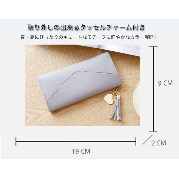 長財布 使いやすい 30代 40代 50代 レディース おしゃれ 薄型 大容量 ロングウォレット カード収納 多機能財布
