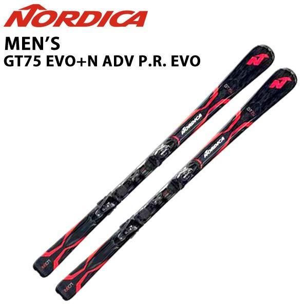 【送料無料】nordica/ノルディカ2016/2017モデル/メンズ/スキー+ビンディングセット1617GT75-EVO/GT75 EVO|yf-ing