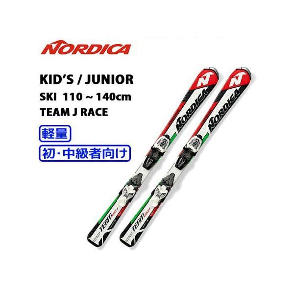 【送料無料】nordica/ノルディカジュニア/スキー板/ビンディング付きTEAM J RACE+MARKER M4.5 FASTRAK yf-ing