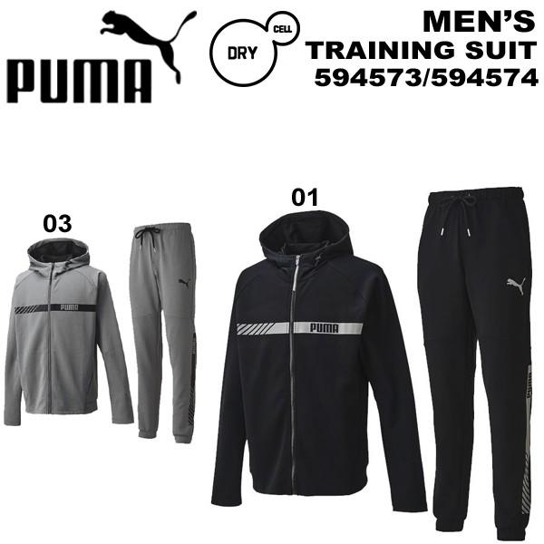 プーマ puma メンズジャージ上下 メンズトレーニングウエア上下 594573/594574 あすつく対応_北海道 yf-ing