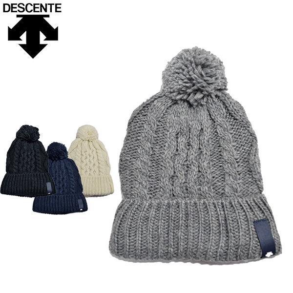 デサント DESCENTE レディース ニットキャップ スキー  ボンボン付きニット帽 シンプルデザイン DWCOJC61 レターパックも対応