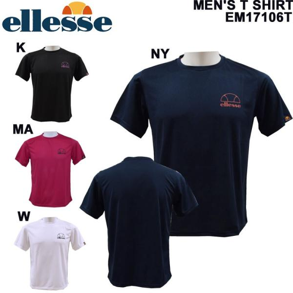ellesse/エレッセメンズTシャツ/テニスウェア/テニスTシャツEM17106T/メール便も対応/|yf-ing