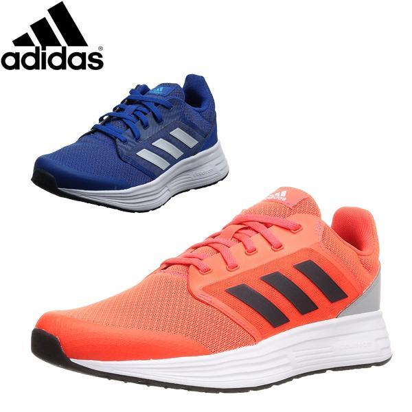 アディダス adidas メンズ ランニングシューズ ジョギングシューズ スニーカー スポーツシューズ 運動靴 軽量 3E相当 足幅広め GLX5M FW5706