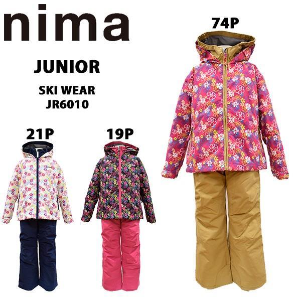 nima/ニーマ2016/2017モデルジュニアスキーウエア上下/キッズスキーウエア上下JR-6010/あすつく対応_北海道/スキー用品|yf-ing