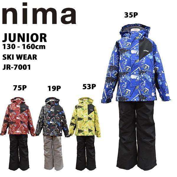 スキーウェア キッズ ジュニア nima/ニーマ/スノーボードウエア JR-7001/あすつく対応_北海道/男の子/ボーイズ/上下セットスキー用品 yf-ing