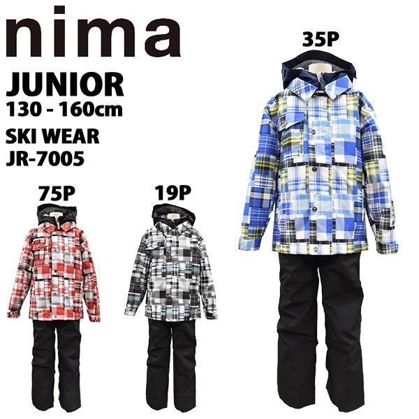 スキーウェア キッズ ジュニア nima/ニーマ 上下セット/スノーボードウエア JR-7005/あすつく対応_北海道/ボーイズ/ガールズ/上下セットスキー用品|yf-ing