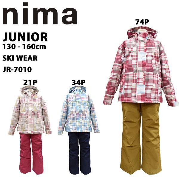 スキーウェア キッズ ジュニア nima/ニーマ/JR-7010/あすつく対応_北海道/女の子/ガールズ/上下セットスキー用品|yf-ing