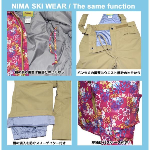 スキーウェア キッズ ジュニア nima/ニーマ/JR-7010/あすつく対応_北海道/女の子/ガールズ/上下セットスキー用品|yf-ing|06