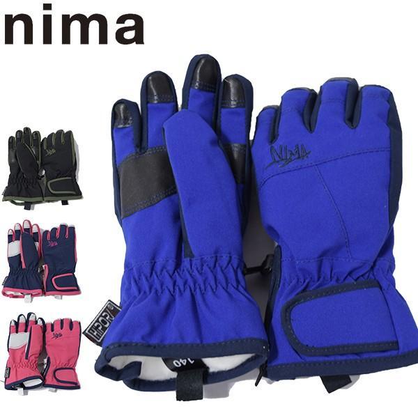 ニーマ nima スキーグローブ キッズ ジュニア NGJ-452|yf-ing