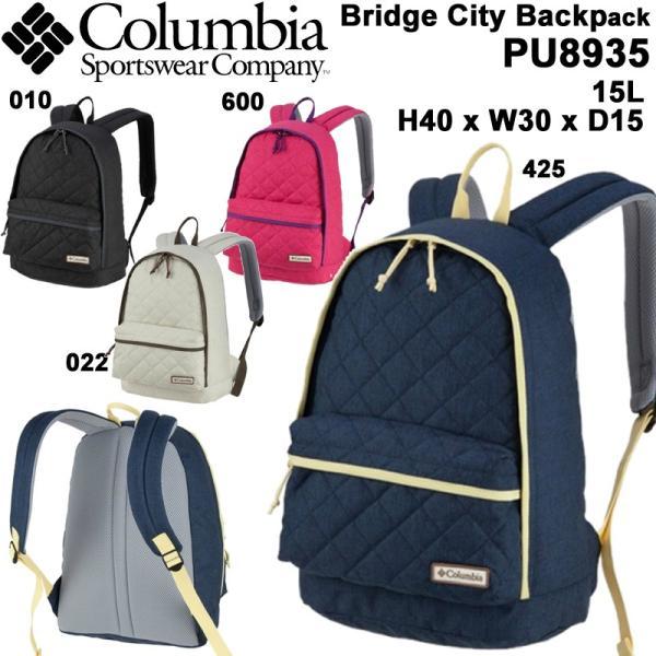 コロンビア columbia ブリッジシティバッグパック レディースディパック リュックサック PU8935 あすつく対応_北海道|yf-ing