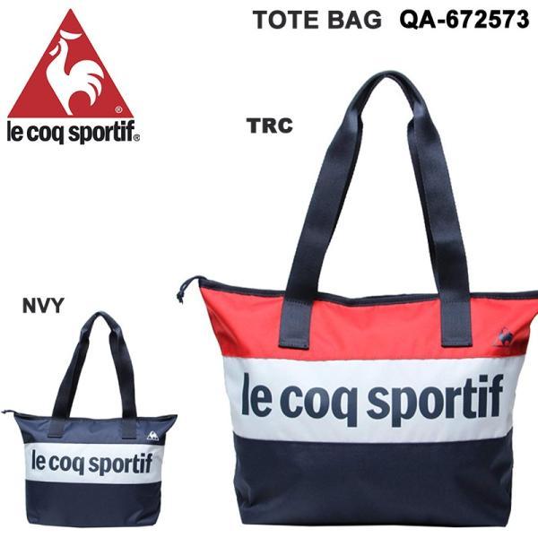 ルコックスポルティフ le coq sportif トートバッグ QA-672573 あすつく対応_北海道|yf-ing