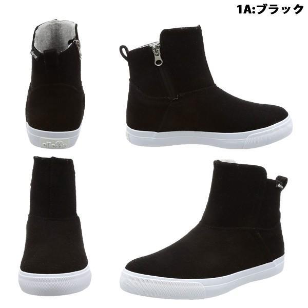 エレッセ ellesse レディース ショートブーツ Tyrrhenian Winter Short Boots V-CU618W あすつく対応_北海道|yf-ing|02