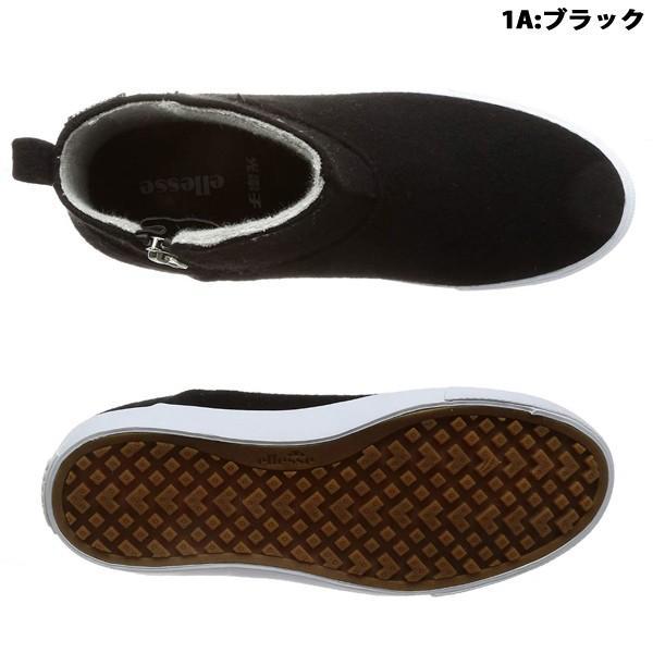 エレッセ ellesse レディース ショートブーツ Tyrrhenian Winter Short Boots V-CU618W あすつく対応_北海道|yf-ing|03