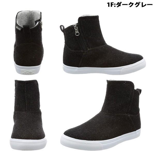 エレッセ ellesse レディース ショートブーツ Tyrrhenian Winter Short Boots V-CU618W あすつく対応_北海道|yf-ing|04