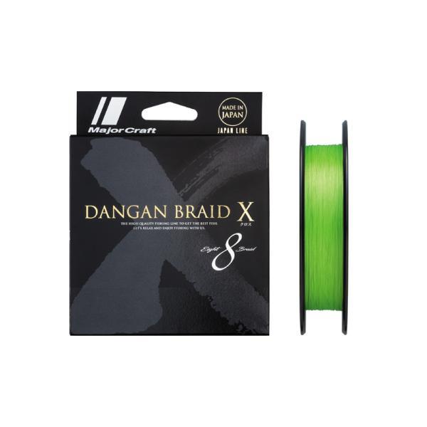 メジャークラフト 弾丸ブレイドX X8 150m DBX8-150/0.8GR グリーン