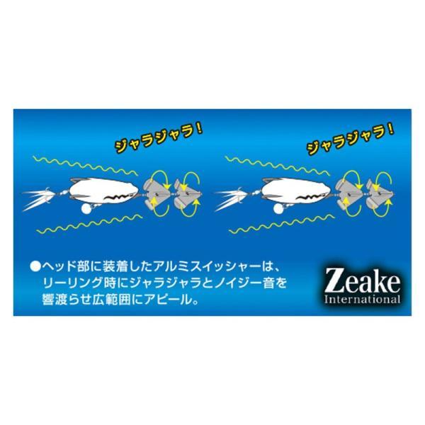 ジーク (Zeake) SJフロッシュ SJFR 109 トノサマブラウン /バスルアー ナマズルアー フロッグ トップウォーター