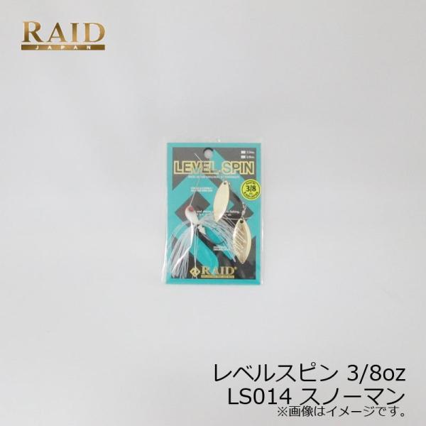 レイドジャパン レベルスピン 3/8oz LS014 スノーマン