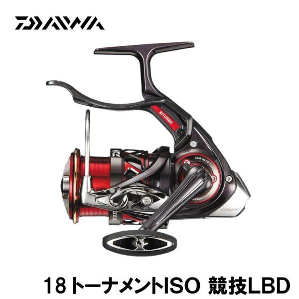 ダイワ 18トーナメント ISO 競技LBD (磯釣り レバーブレーキ トーナメント)