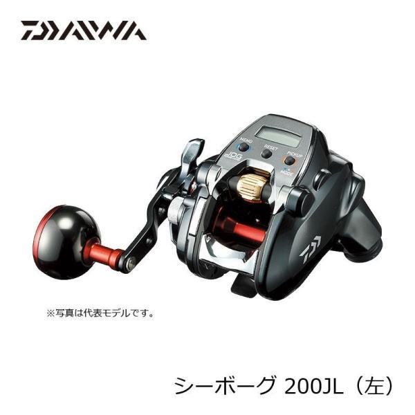 ダイワ シーボーグ 200JL / 電動リール 左ハンドル