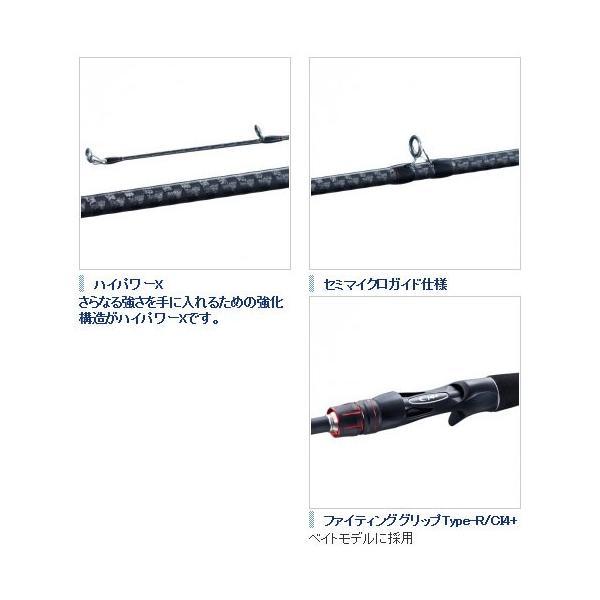 シマノ ゾディアス(ZODIAS) 2ピースベイトモデル 168L-BFS/2