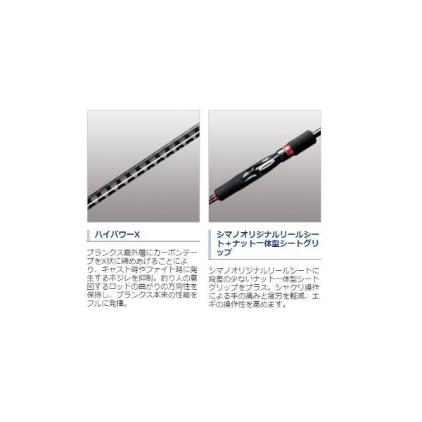 シマノ 18 セフィア BB  S80ML /エギングロッド