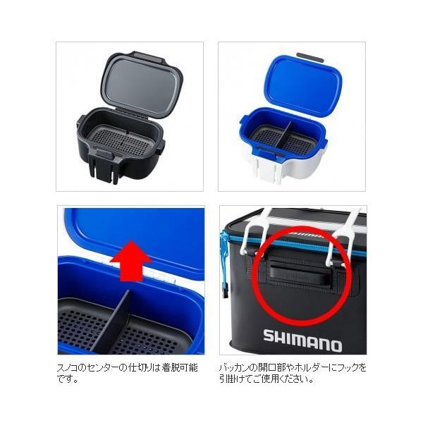 シマノ サーモベイトX ブラック