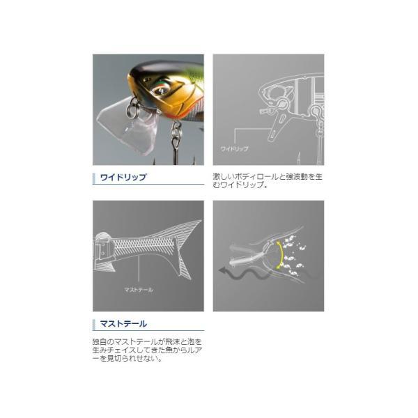 シマノ バンタム ビーティーフォース Btフォース ZT-119Q 286 ホワイトリアクション /バスルアー ビッグベイト