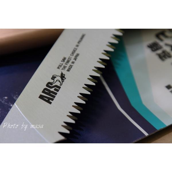 孟宗竹に最適 アルス ピストル型鋸 剪定・枝打ち 替刃 300mm