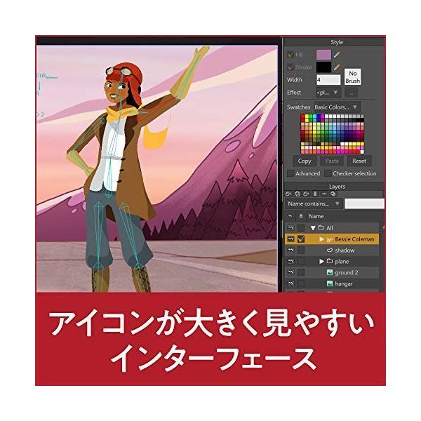 Moho Pro 12(最新/フル機能版) | アニメーション作成ソフト | GIFアニメから劇場アニメ作成まで対応 | オンラインコード版 | Wi|yggdrasilltec|03