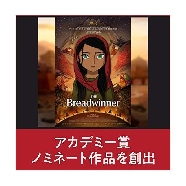 Moho Pro 12(最新/フル機能版) | アニメーション作成ソフト | GIFアニメから劇場アニメ作成まで対応 | オンラインコード版 | Wi|yggdrasilltec|05