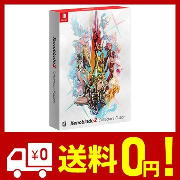 Xenoblade2 Collectors Edition (ゼノブレイド2 コレクターズ エディション) - Switch|yggdrasilltec